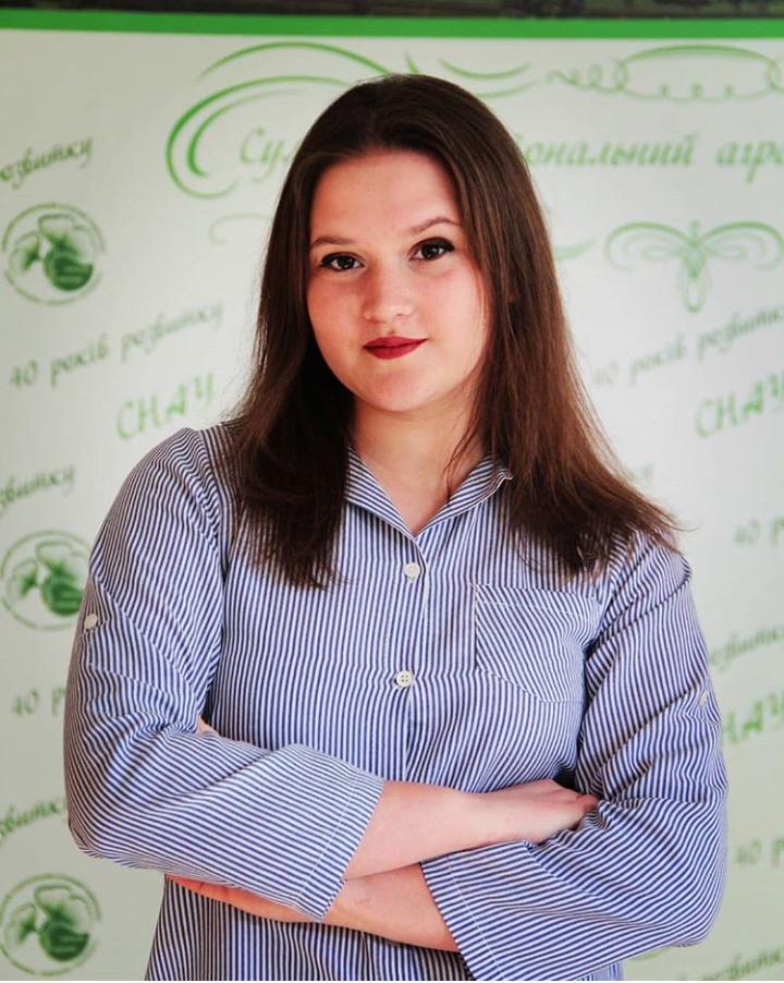 Рубін Євгенія