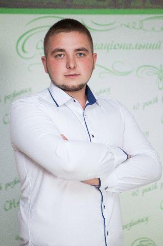 Данілов Сергій Михайлович