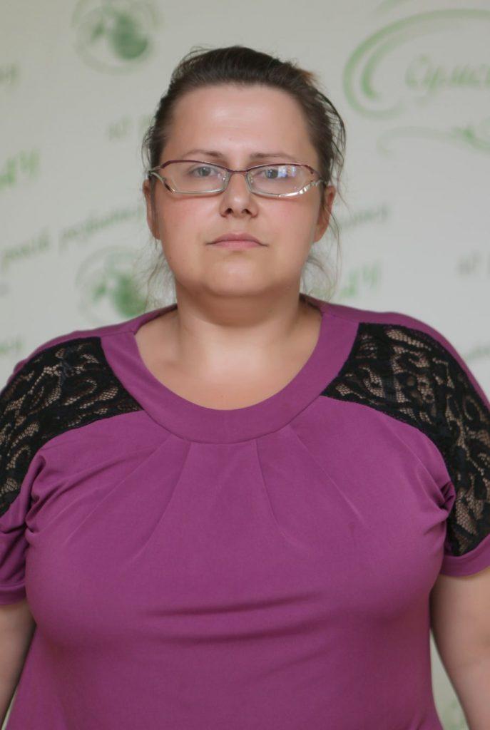 Галіченко Олена Володимирівна