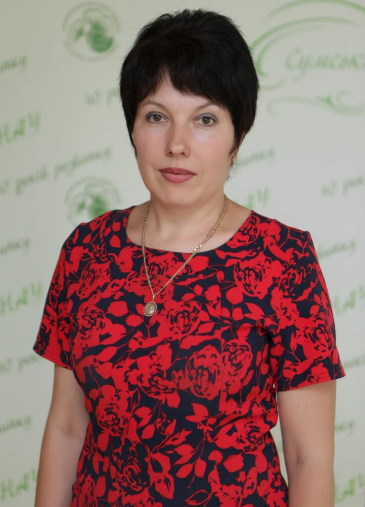 Колодненко Наталія Володимирівна