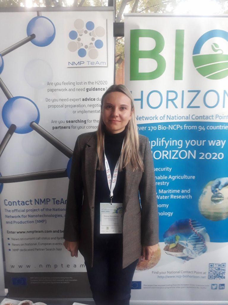 Науковці СНАУ взяли участь у International brokerage event Horizon 2020 for Circular Economy and Transforming Industry