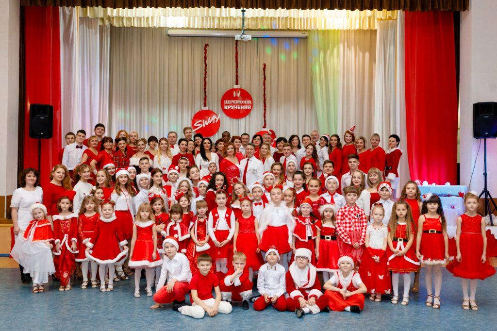 SWAY зібрав понад 100 учасників на яскраве Santa`s Party