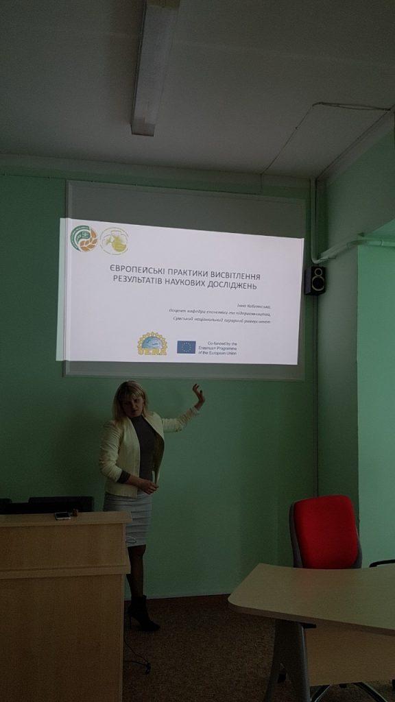 Методичний семінар за матеріалами УАДО відбувся у СНАУ