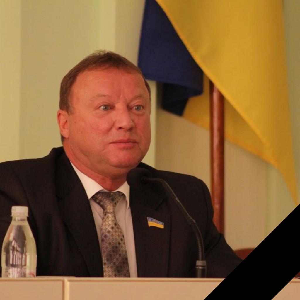 Cпівчуття з приводу смерті Анатолія Миколайовича Салогуба