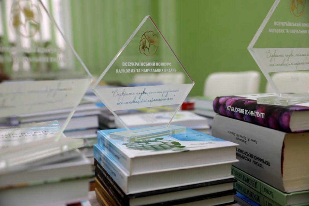 Переможці Всеукраїнського (національного) конкурсу наукових та навчальних видань «ВІДКРИТА НАУКА, СТАЛИЙ РОЗВИТОК ТА ІННОВАЦІЙНІ АГРОТЕХНОЛОГІЇ»